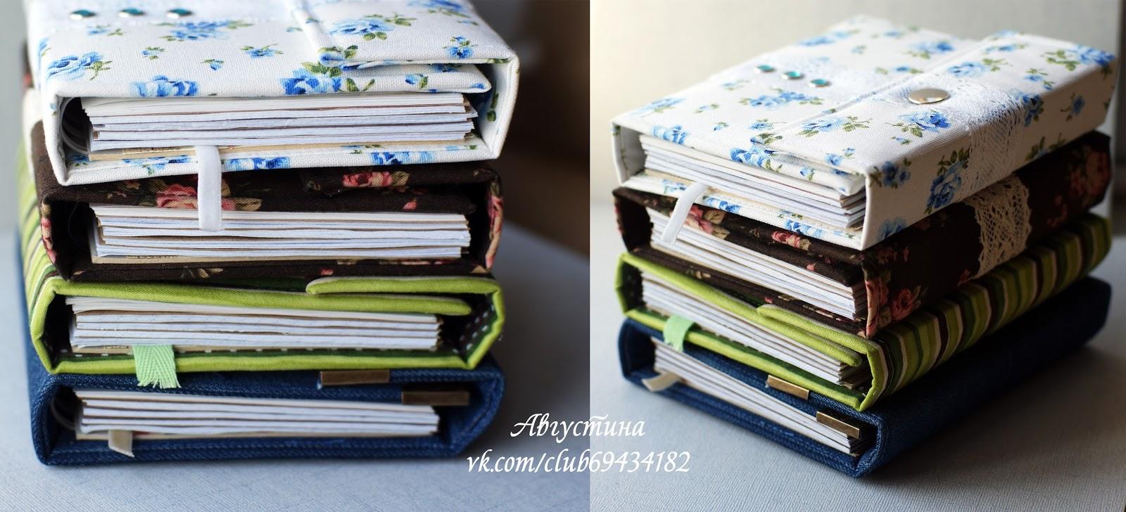 Trevel Book, блокноты, буки