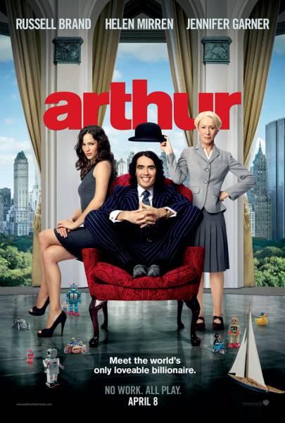 Poster de Arthur
