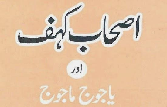 http://books.google.com.pk/books?id=_GCaAgAAQBAJ&lpg=PA1&pg=PA1#v=onepage&q&f=false