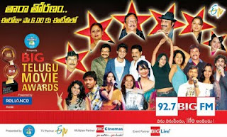 ETV's Big Telugu Movie Awards Function Video