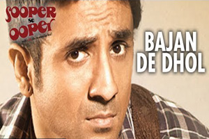 Bajan De Dhol