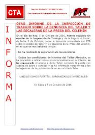 OTRO INFORME DE LA INSPECCIÓN DE TRABAJO SOBRE LA DENUNCIA DEL TALLER Y LAS ESCALERAS DE LA PRESA D