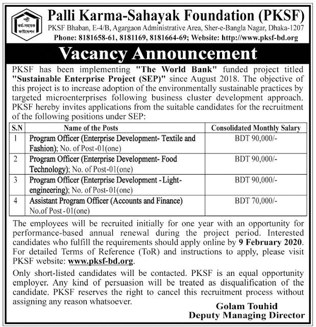PKSF Job Circular February 2020