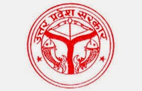 UPPSC Food Safety Officer Recruitment 2014 www.uppsc.up.nic.in 430 Food Safety Officer Jobs Online Apply     www.uppsc.up.nic.in  Uttar Pradesh Public Service Commission (UPPSC)  430 Food Safety Officer Jobs