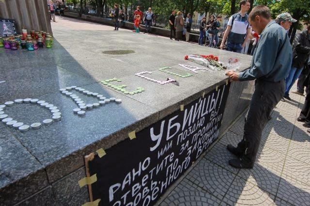 Одесская Хатынь. Годовщина трагедии