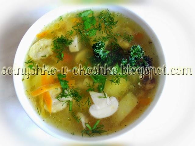 Суп с сухими грибами в мультиварке рецепт