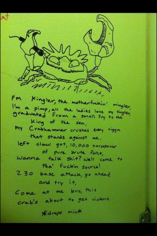 Great Bathroom Stall Quotes bathroom poets : funny