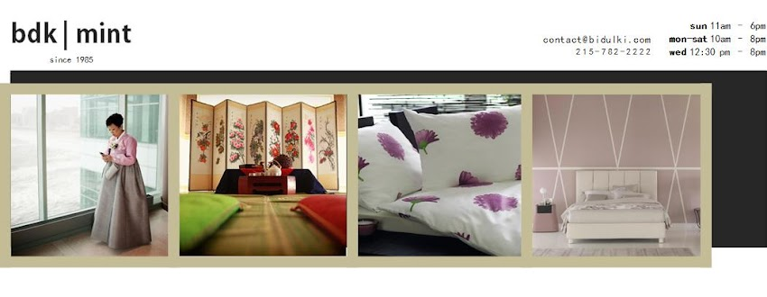 Bidulki Judan | Mint Bedding and Furniture