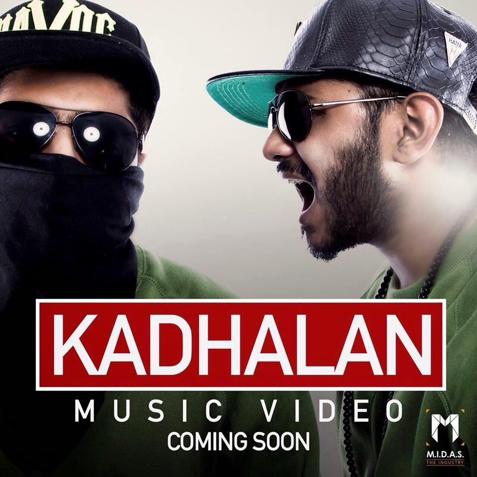 Kathalan havoc brothers