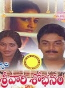 Srivari Sobhanam telugu Movie