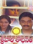 Srivari Sobhanam telugu Movie