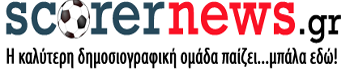 Scorernews.gr