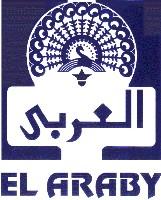 مركز صيانة ثلاجات توشيبا العربي
