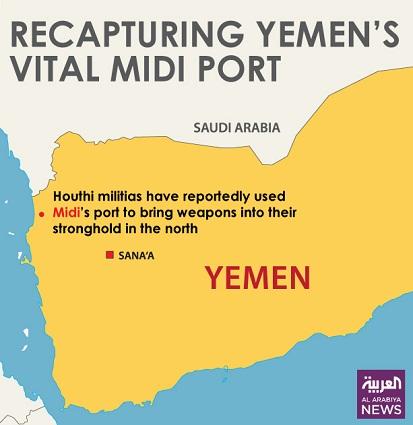 Pasukan Yaman Rebut Pelabuhan Laut Merah dari Syiah Houthi