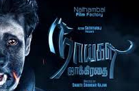 Naaigal Jaakirathai 2014 Tamil Movie Watch Online