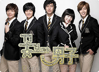 T-Max Ost Boys Before Flowers