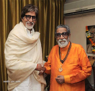 Amitabh Bachchan celebrates Independence Day with Bal Thackeray