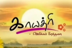 Gayathri 24-07-2014 – Zee Tamil Serial Episode 130