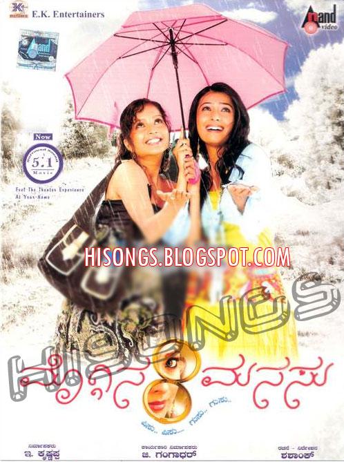 Search thai manasu thangam full movie - GenYoutube