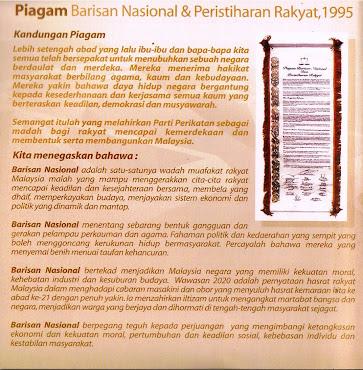 DEKLARASI RAKYAT BARISAN NASIONAL 1995