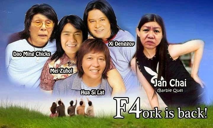 F4ork is Back!