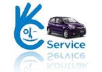 Service Daihatsu All New Sirion Bandung