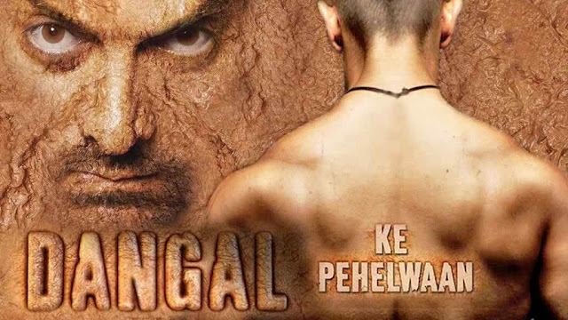 Download PK movie: watch trailer, buy in HD Quality online