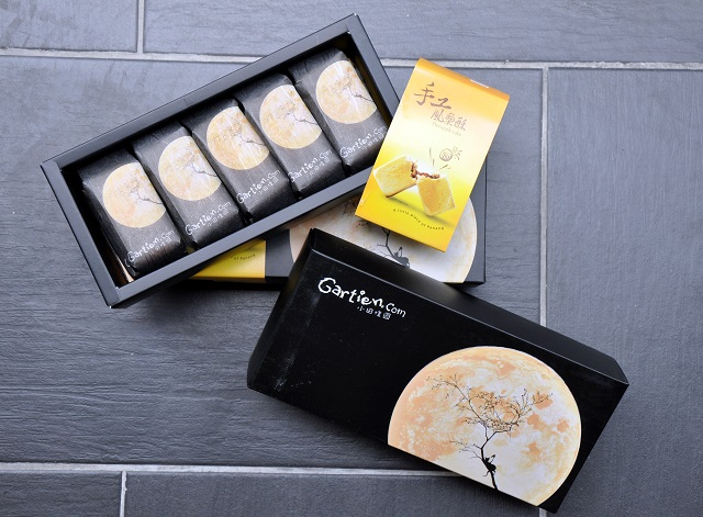 The pretty packaging of Gartien Pineapple Cake