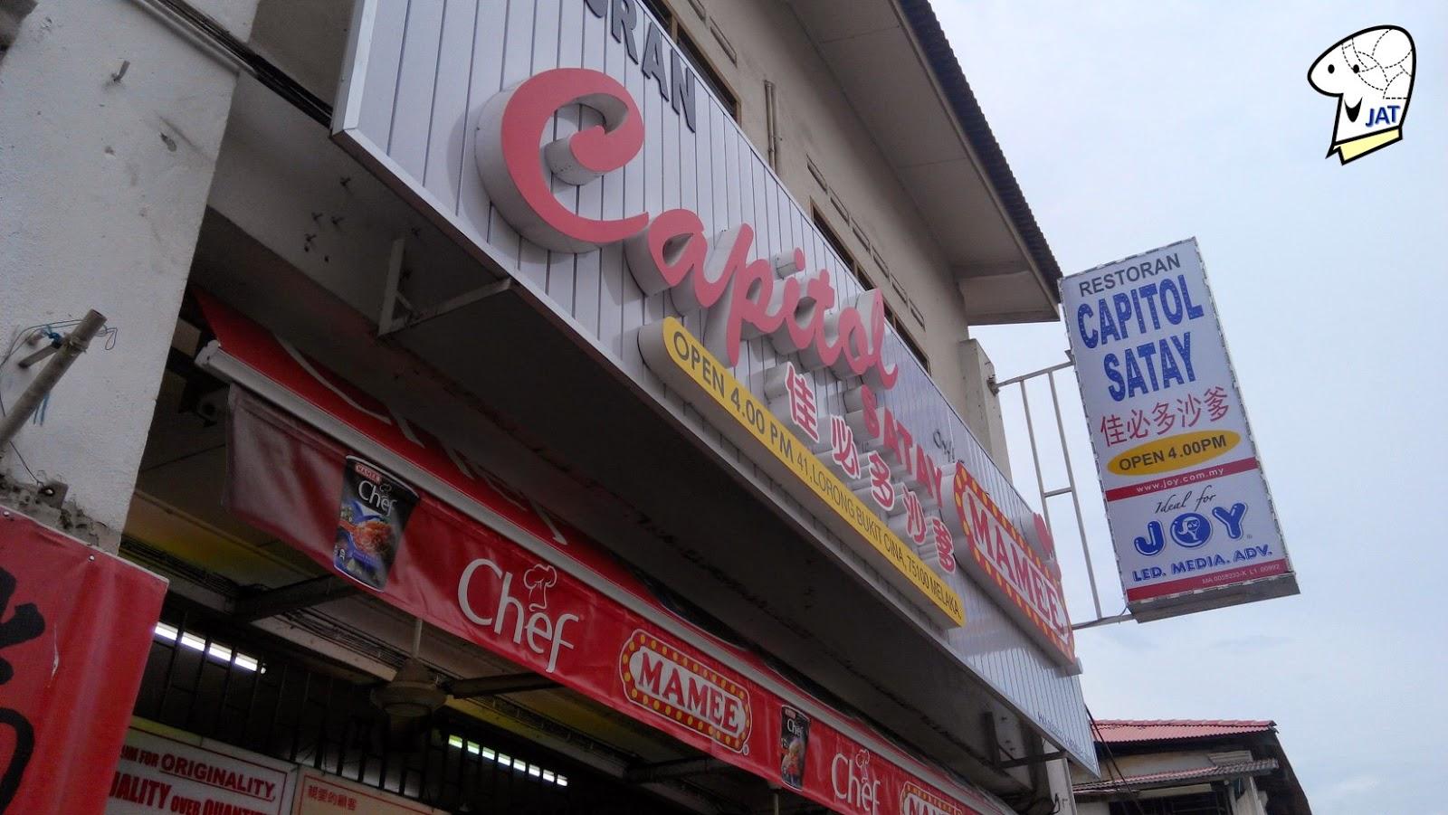 Restoran Capitol Satay sign.