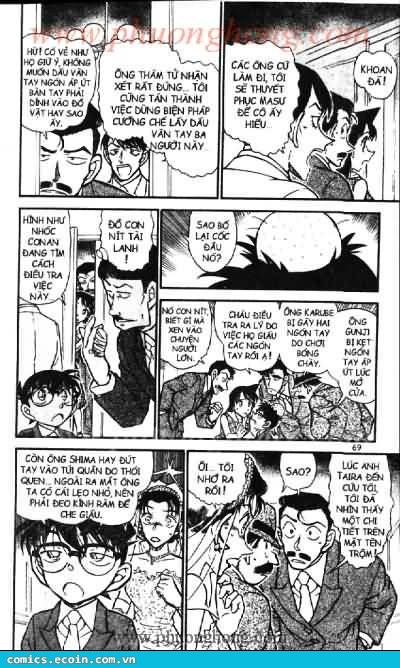 Detective Conan - Thám Tử Lừng Danh Conan chap 536 page 15 - IZTruyenTranh.com