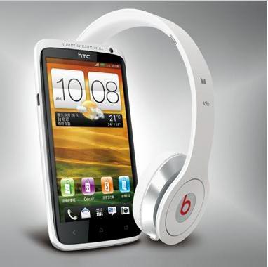 Harga HTC One X S720e White cariharga.blogspot.com