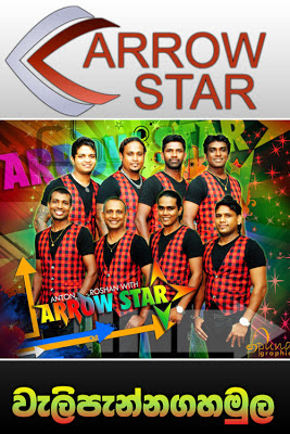 ARROW STAR LIVE IN WELIPENNAGAHAMULA