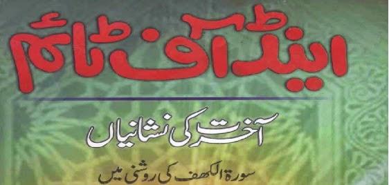 http://books.google.com.pk/books?id=iv6qAgAAQBAJ&lpg=PP1&pg=PP1#v=onepage&q&f=false