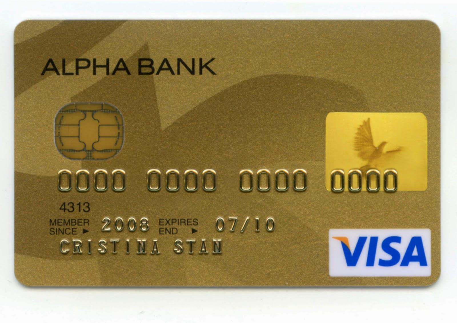 carte di credito per trading