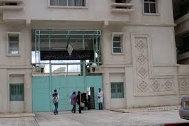 إعلات عن توظيف بجيجل التكوين المهني لبلدية سيدي عبد العزيز