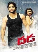 Dhada telugu Movie