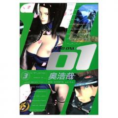 01 (OKU Hiroya) Manga
