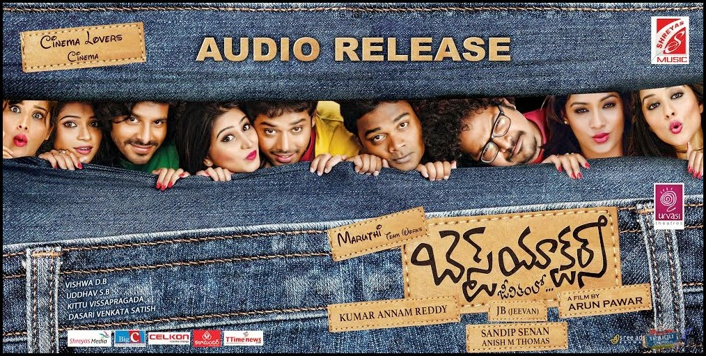 """Best Actors"" Audio Release Posters, Best Actors Audio Release wallpapers,Best Actors Audio Release photos,Best Actors Audio Release news,Best Actors Audio Release pictures,Best Actors Audio Release pics,Best Actors Audio Release pixs,Best Actors Audio Release images,Best Actors Audio Release image gallery,Best Actors Audio Release photo gallery,Best Actors Audio Release news,Best Actors Audio launch pixs,Best Actors Audio launch pics,Best Actors Audio launch photos,Best Actors Audio launch wallpapers,Best Actors Audio launch posters,Best Actors Audio launch Telugucinemas.in ."