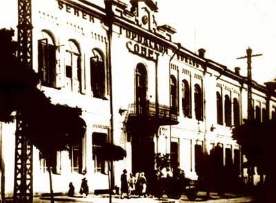 симферополь здание Городского Совета