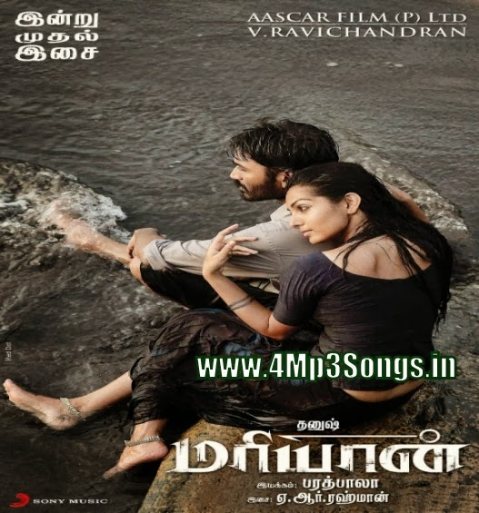 http://www.4mp3songs.in/2014/01/maryan-2013-tamil-bgms-free-download.html