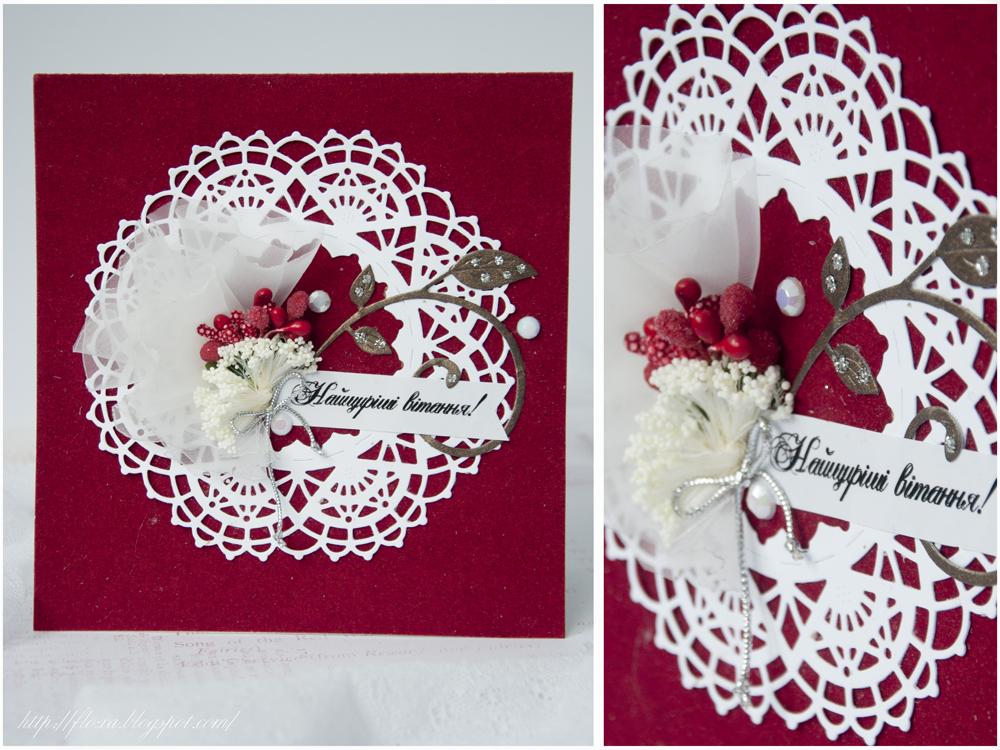 открытка красный бархат, ажурность, красно-белая открытка, открытка для крестной