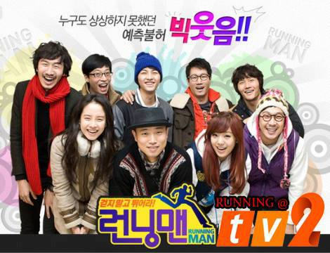 Program Popular Korea Running Man Akan Menemui Anda Di TV2