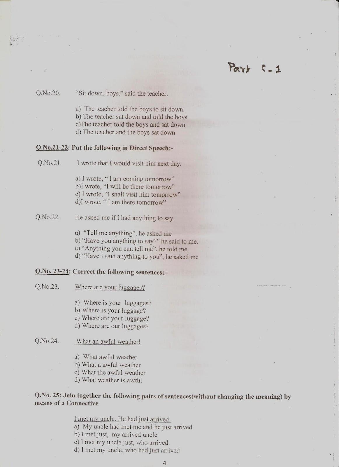 Postman Exam Model Paper 2014