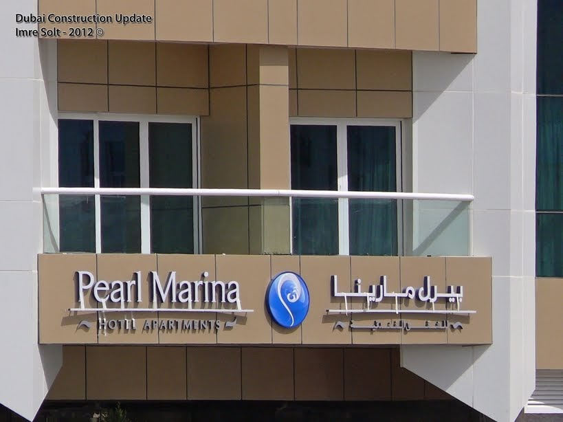 Dubai Constructions Update By Imre Solt: Pearl Marina Hotel Apartments  Photos,Dubai Marina ,25/February/2012