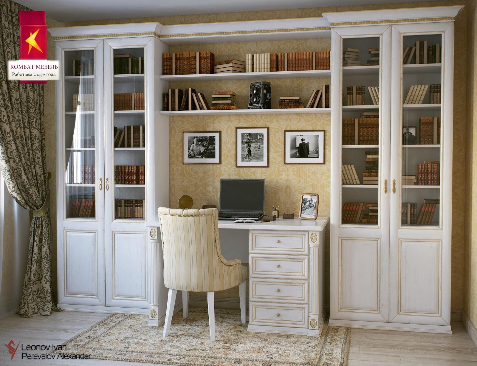 Мебель для кабинета в классическом стиле: идеи для оформлени.