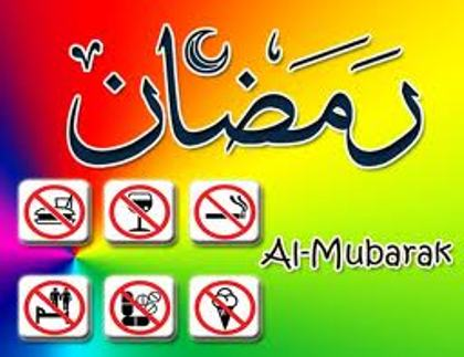 Perkara Yang Membatalkan Puasa (Wajib Qadha Sahaja)