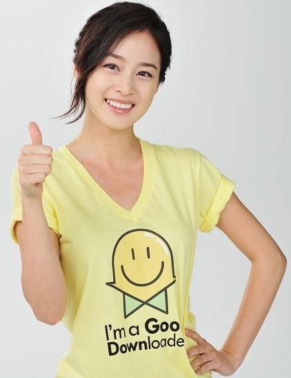 Kim Tae-hee (Artis Cantik Korea)