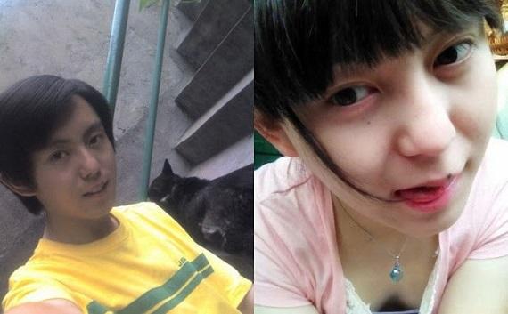 antes e depois de uma japonesa
