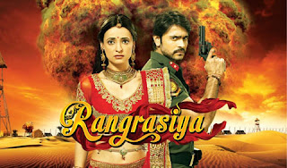 Rang Rasiya new Colors TV Drama Serial Watch Promos