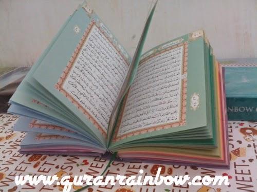 rainbow quran, quran in arabic, arabic text, quran uthmani, quran uthmani rasm